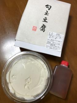 Img_0182